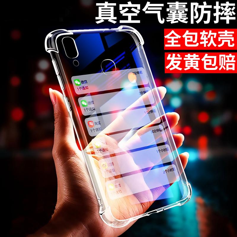 小米红米note7手机壳redmi note7保护套红米note7pro手机套全包边透明气囊防摔男女款软硅胶抖音个性创意简约
