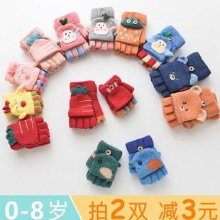 宝宝手套1-3岁加绒加厚半指带翻盖0-2两岁冬天 女童十个月一半男
