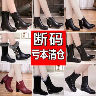 百丽  晶客断码清仓冬季真皮女靴子短靴中跟中筒靴加绒雪地靴棉鞋