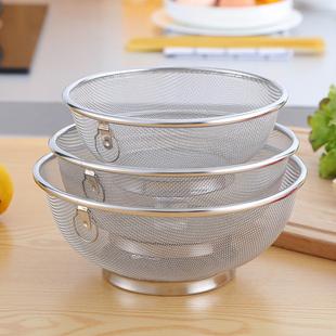 304优质不锈钢洗米筛 水果篮洗菜篮沥水篮淘米器18/20/22cm套装