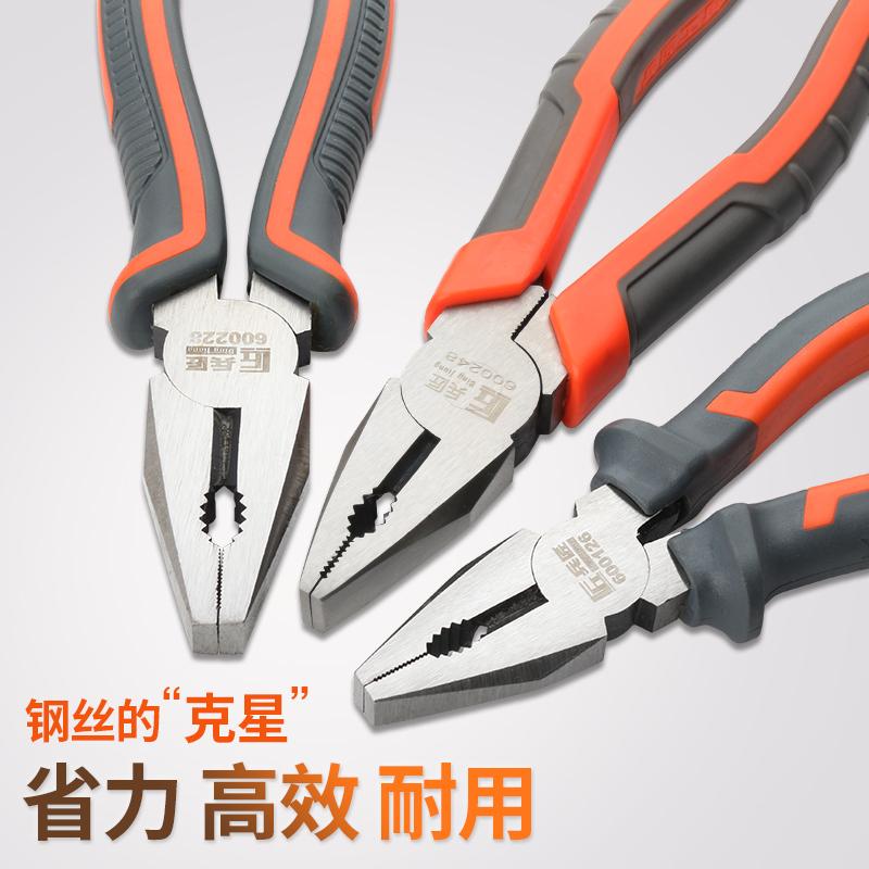 五金工具多功能省力钳子电工业级钢丝钳8寸老虎钳6寸断线平口钳
