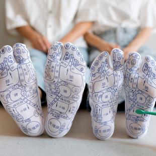 足底按摩穴位袜子足穴图解袜男女足疗养生经络穴位图脚底纯棉脚部
