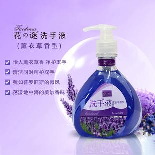花の谜洗手液(薰衣草香型)滋润保湿抑菌650g