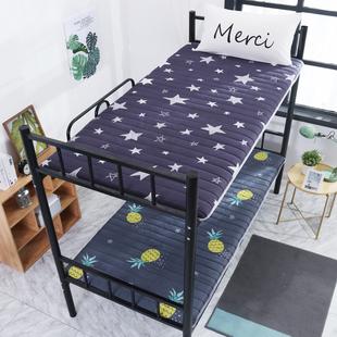 加厚床垫学生宿舍0.9m寝室90cm上下铺软垫0.8褥子1米单人垫被防滑