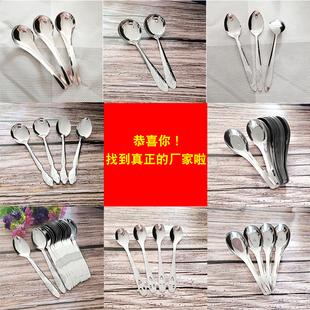 批发100支勺子家用长柄不锈钢汤勺小吃饭勺儿童铁勺商用饭店调羹