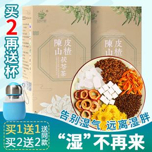 陈皮山楂茯苓茶决明子菊花茶水果茶大麦茶养生茶组合湿气重花草茶
