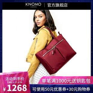 KNOMO英伦Blenheim手提包女单肩包14寸女包商务女士包包托特包