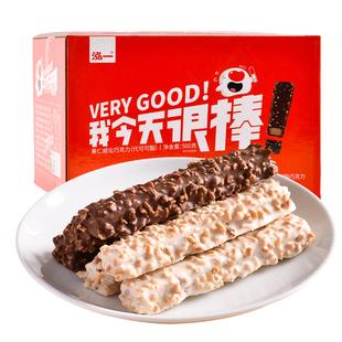 泓一威化夹心饼干整箱好吃的年货零食小吃喜糖果休闲食品散装自选
