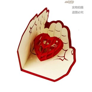 Wedding Anniversary 3D Card Love in hand Red Heart Greetings