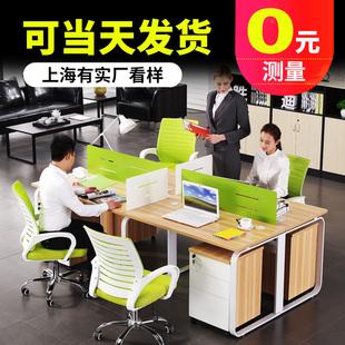 现代简约组合办公家具电脑桌屏风工作位2/6/4四人位职员办公桌椅