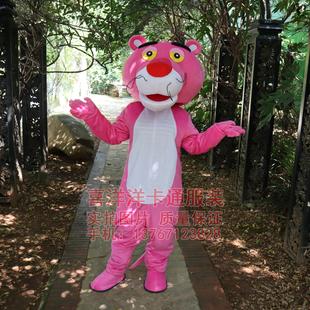 粉红豹卡通人偶服装顽皮豹行走玩偶服豹子道具表演出cos动漫人物