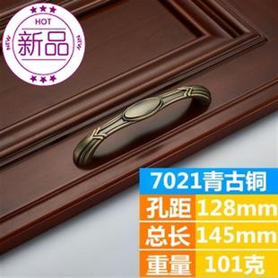 青古铜色衣柜橱柜门把手美式欧a式家具单孔拉手金色拉环橱柜抽屉
