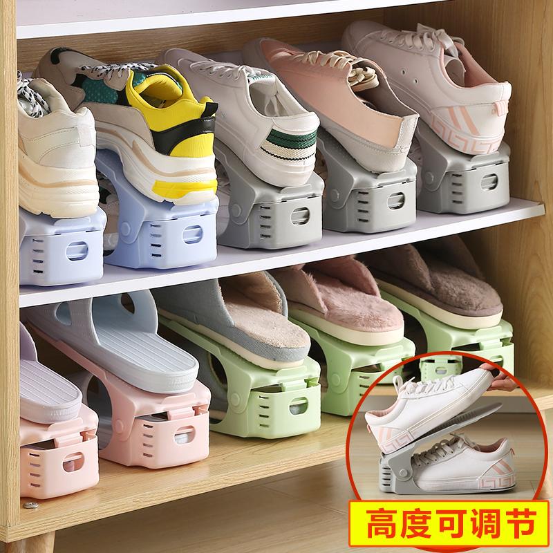 鞋架收纳一体式家用省空间可调节置物架双层鞋托宿舍鞋柜鞋子神器