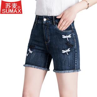 苏麦牛仔短裤女2020夏装新款韩版高腰修身显瘦刺绣外穿毛边热裤子