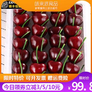 顺丰包邮现摘新鲜水果大美早樱桃2斤装礼盒车厘子当季28mm甜脆果