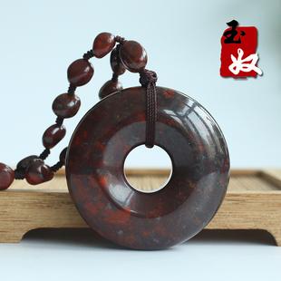 玉奴/新疆天然陨石/红伊丁/平安扣/吊坠/毛衣链