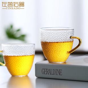 左茗右器茶壶耐高温玻璃加厚家用带把小号喝水杯子客厅花茶杯套装