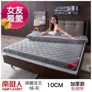 可拆洗适合1.8米一米青2少年无味10cm老人的床垫家用家具电热炕