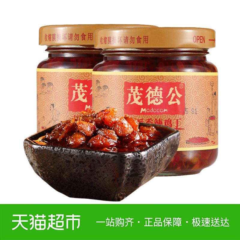 茂德公香辣鸡丁酱100g*2拌饭拌面辣椒酱下饭菜