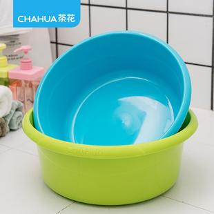 茶花塑料盆洗手盆脸盆卫生间洗脸盆洗脚盆婴儿洗脸盆厨房洗菜盆