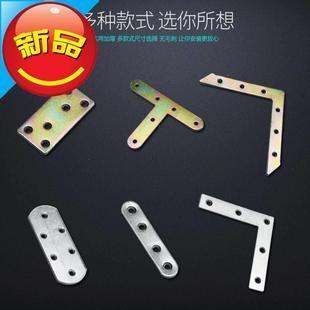 長條鐵片帶孔書架固定片直條闆薄長方形88條圓圓形闆凳e耐用加厚