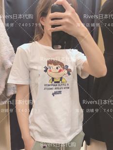 日本代购拼邮优衣库限定不二家联名款牛奶夏季女圆领短袖半袖T恤