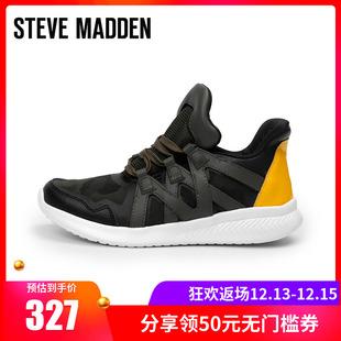 Steve Madden/思美登新款男士拼色运动鞋系带INS休闲鞋DONNER