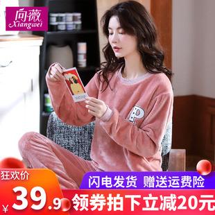 可外穿睡衣女冬珊瑚绒加厚加绒秋冬韩版长袖可爱法兰绒家居服套装