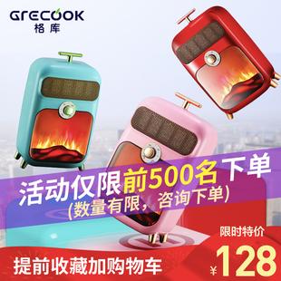 格库暖风机取暖器家用电暖器浴室小型办公室电暖气节能小太阳速热