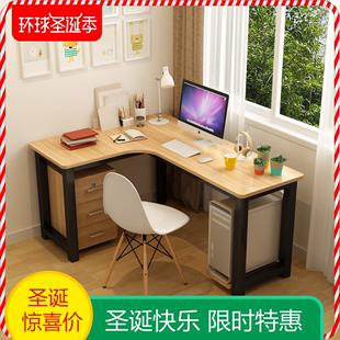 美式實木轉角書桌白色書櫃書架一體組合歐式拐角電腦桌兒童女孩