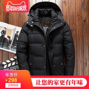 反季清仓羽绒服男中年短款加厚外套40-60岁中老年人爸爸商务冬装