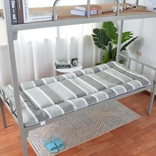 加厚冬床垫床褥子0.9m单人1.2m米学生宿舍上下床地铺垫被背榻榻米