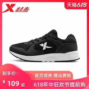 特步男鞋女鞋跑步鞋2020新款夏季男士网面透气轻便旅游休闲运动鞋