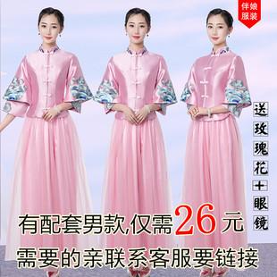伴娘服中式姐妹团宴会礼服女长款复古中国风闺蜜伴娘裙伴郎伴娘服