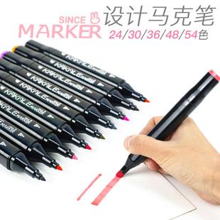 馬克筆套裝12色36色48色54色24色送筆袋送馬克筆盒子油性雙頭馬克筆手繪設計套裝學生彩色筆馬克筆套裝包郵