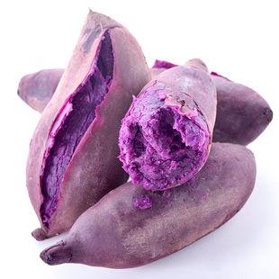 【香甜软糯】沙地小紫薯5斤新鲜番薯板栗红薯地瓜蜜薯蔬菜批发紫