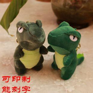 创意恐龙钥匙扣毛绒玩具霸王龙娃娃公仔书包大挂件韩国挂饰女