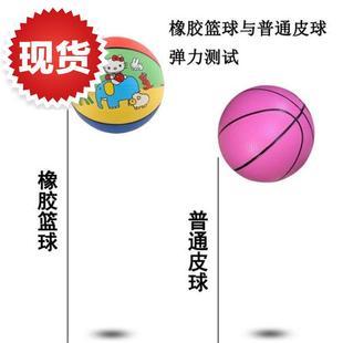 拍球學生訓練小皮球兒童拍拍球幼兒園彈力小孩玩的球皮球j寶寶