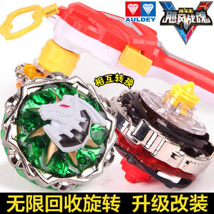 奥迪双钻陀螺玩具儿童战斗王飓风战魂5梦幻3新款拉线驼坨螺盘男孩