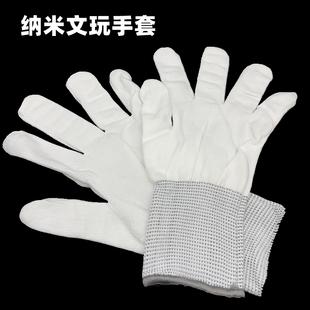 透氣防滑耐磨勞保納米包漿加厚白色文玩手套玩手把玩套手套滌綸