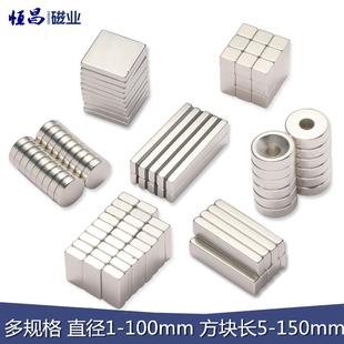 强力磁铁吸铁石贴片 强磁吸铁器钕铁硼小磁铁高强度吸铁片长方形