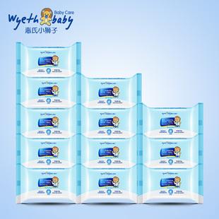惠氏 宝宝洗衣皂12个装/婴儿肥皂尿布皂 宝宝内衣手洗专用洗衣皂