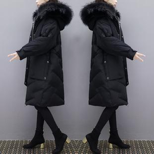 欧洲站2018冬装新款大毛领羽绒服女中长款白鸭绒加厚大码黑色外套
