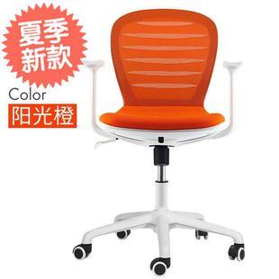 思客 电脑椅 家用办公椅书房书桌椅子简约转9椅座椅 黑白无扶手