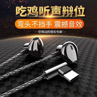 适用于华为nova5原装弯头耳机p4020mate30荣耀20s有线入耳式tpyec