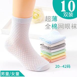 儿童袜子春夏季薄款夏天男童女童网眼袜中大童中筒宝宝透气纯棉袜