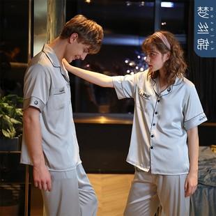 韩版情侣睡衣短袖丝绸春秋季冰丝睡衣女款男士夏季薄款居家服套装