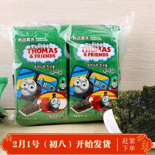 韩国进口托马斯小火车宝宝低盐橄榄油海苔片儿童零食紫菜片10包装