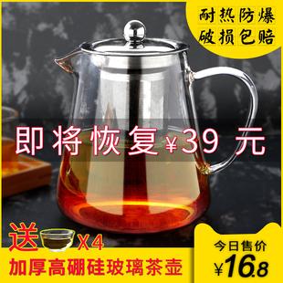 耐高温加厚玻璃茶壶家用过滤泡茶壶冲茶器花茶杯功夫红茶具套装