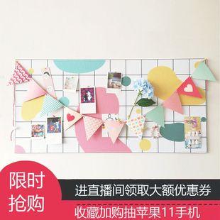 北欧印象风毛毡留言板照片背景墙贴幼儿园作品软木板展示板公告栏